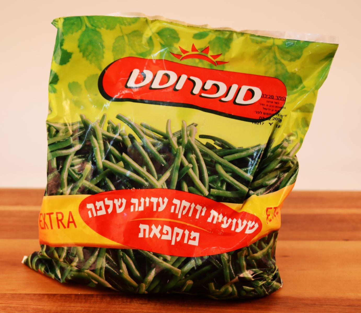 שעועית ירוקה שלמה