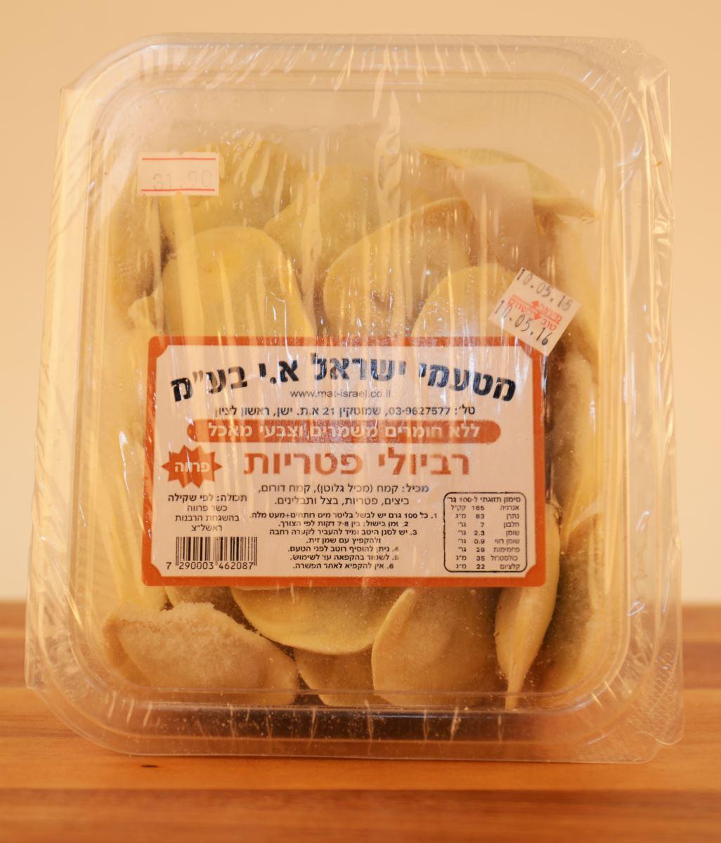 רביולי פטריות מ ישראל